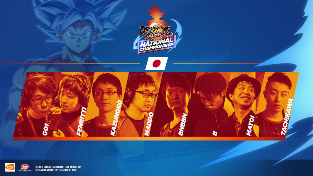 Dragon Ball FighterZ National Championship Picture #3