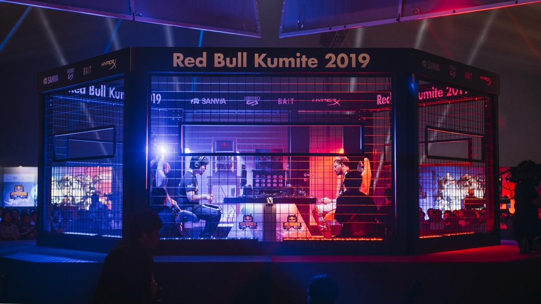Red Bull Kumite 2019 Japan Picture #1