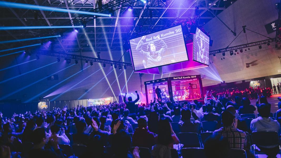 Red Bull Kumite 2019 Japan Picture #2